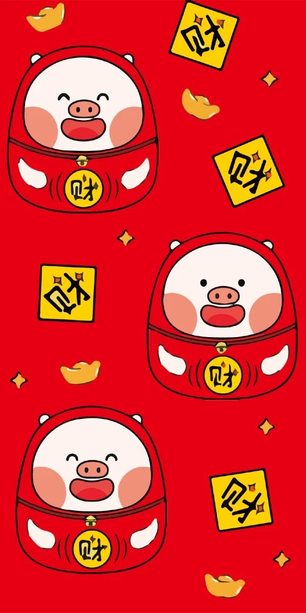 Chinese New Year Red Pig Wallpaper Iphone Pig Wallpaper Iphone Wallpaper Chinese New Year