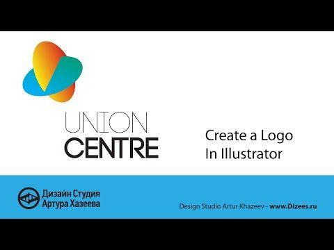 Дизайн процесс: создание логотипа для обучающего центра Union Centre в Adobe Illustrator - YouTube