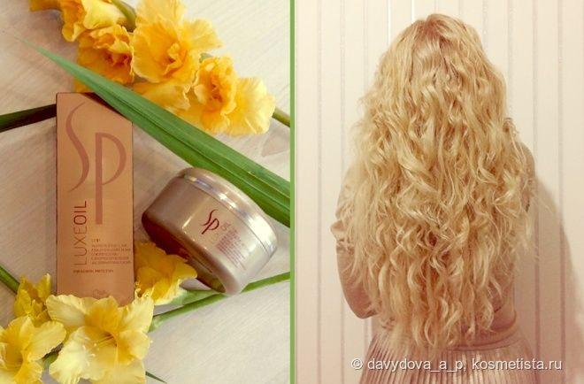 Keratin Restore Mask и Reconstrutive Elixir от Wella SP  – салон красоты у вас…