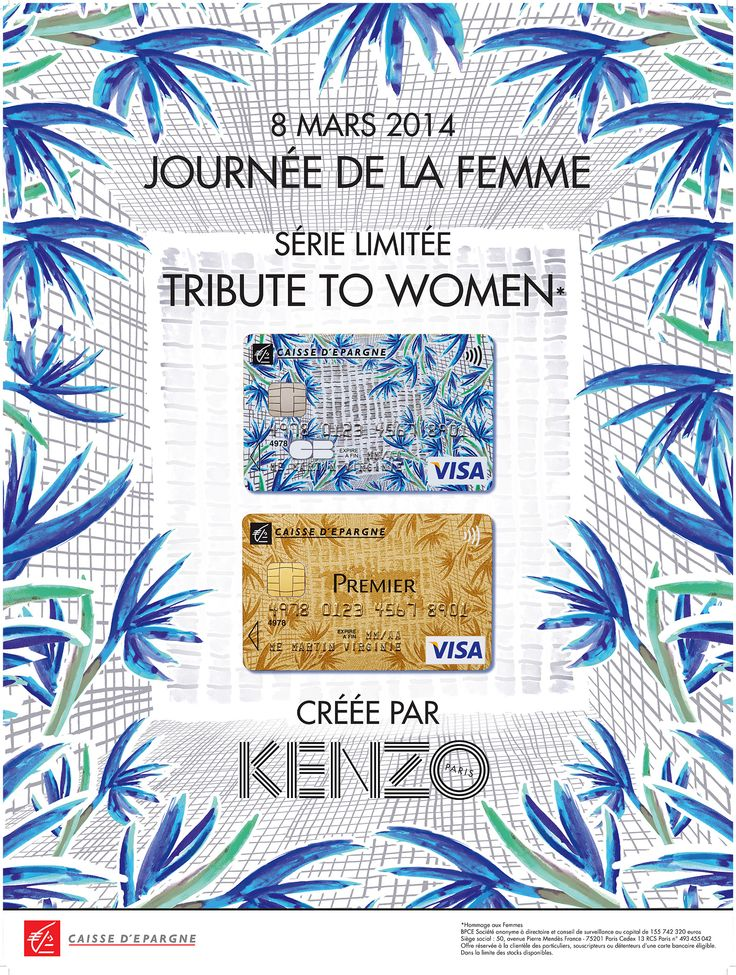 Kenzo x La Caisse D'Epargne - A partnership signed thanks to Lighthouse