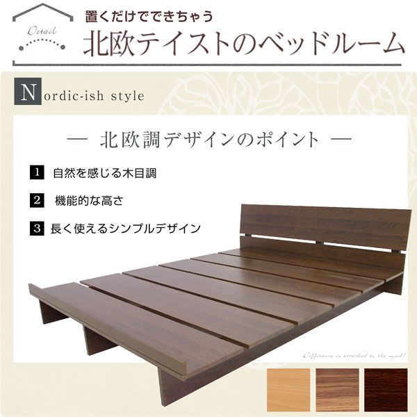 Sumica Only Bed Frame Bed Frame Low Bed Single Single Bed