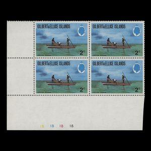 Gilbert & Ellice Islands 1973 (Plate) 2c Lagoon Fishing
