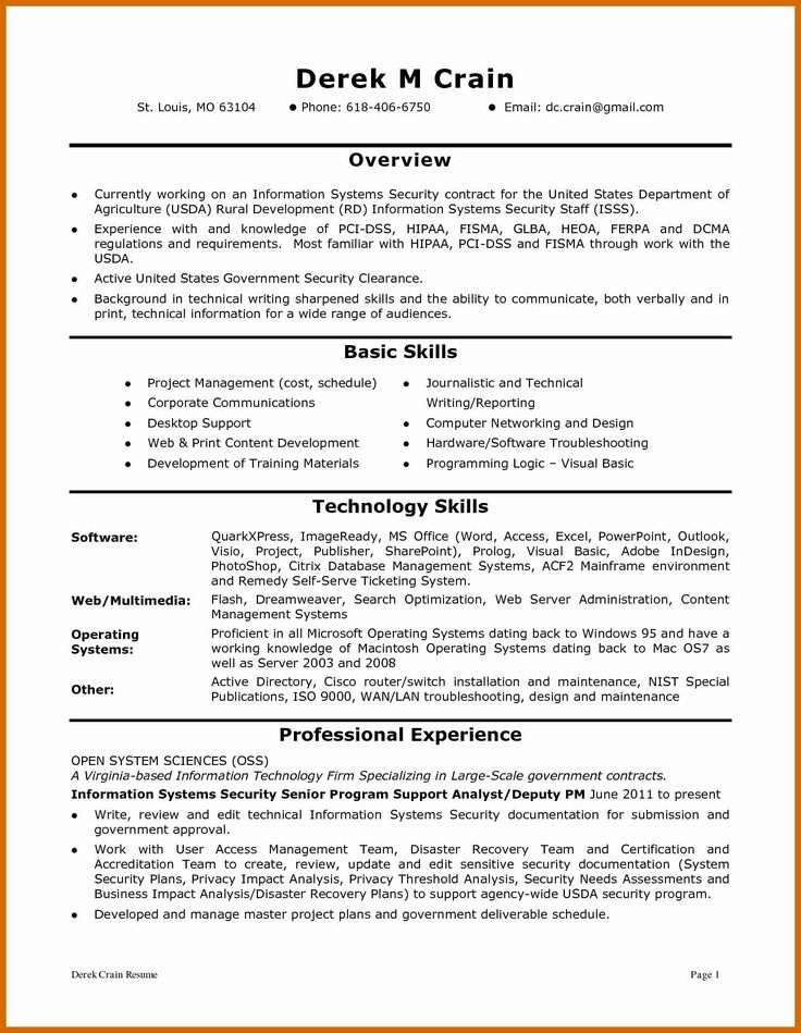 20 Entry Level Cyber Security Resume in 2020 Security