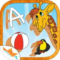 Barnas gratis pedagogisk form puslespill - Buzzle av Paper Boat Apps