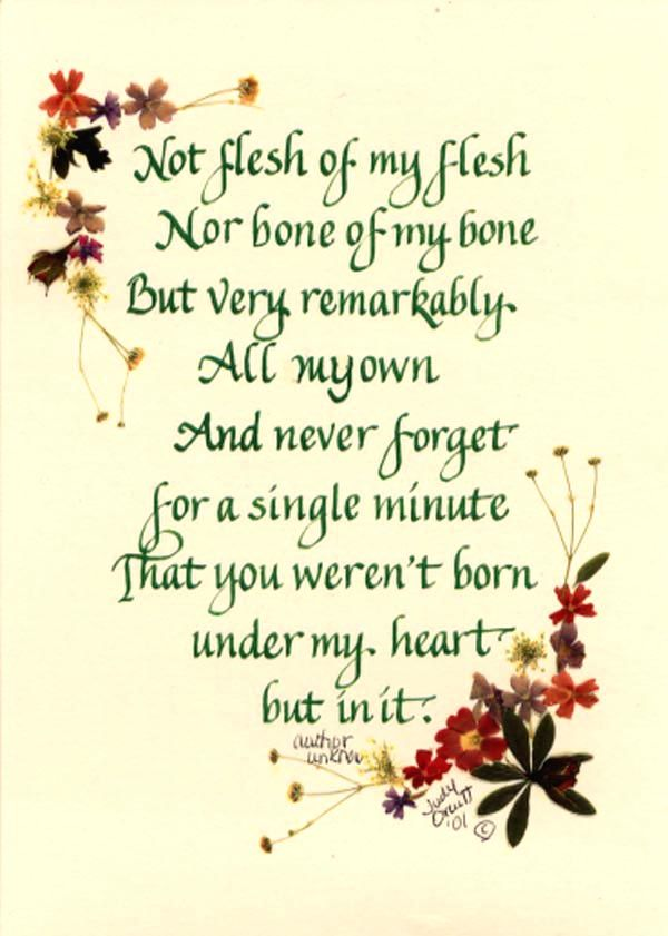 baby blessing sayings - photo #36