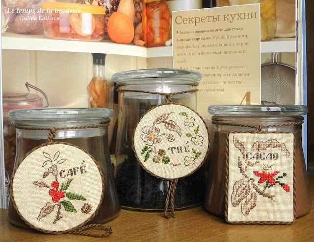 """Veronique Enginger """"Choсolat, thé, café"""""""