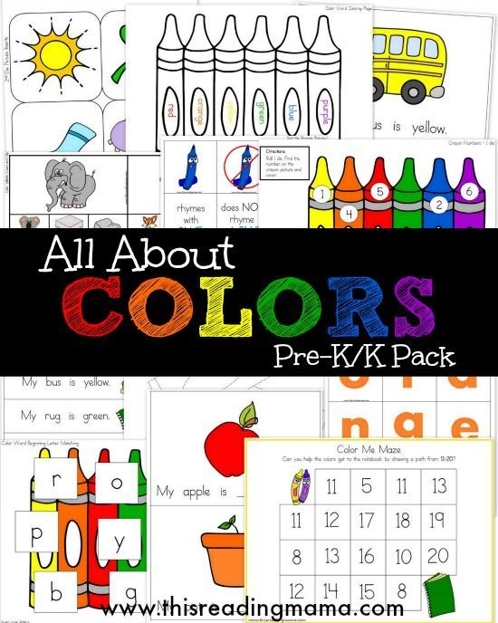 This FREE All About Colors Learning Pack for Pre-K and K is perfect for teaching preschoolers colors and color words | This Reading Mama