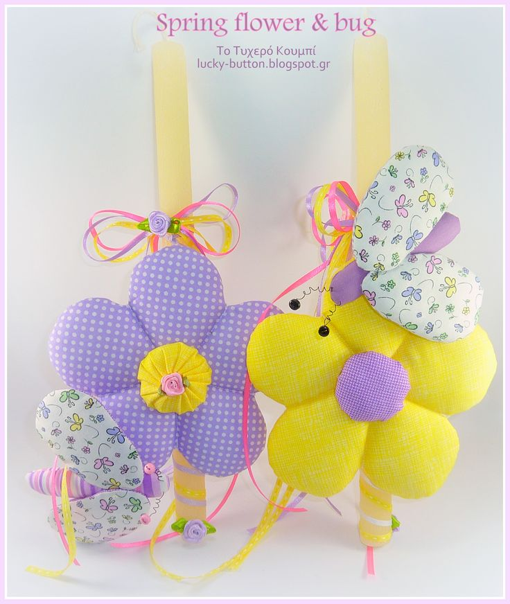 Spring flower & bug, Fabric, Easter candle