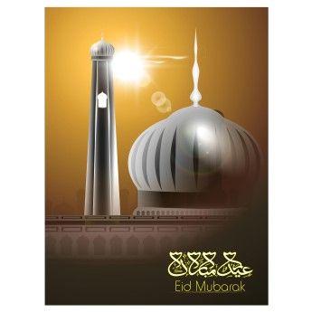 free vector Mosque Eid Mubarak background
