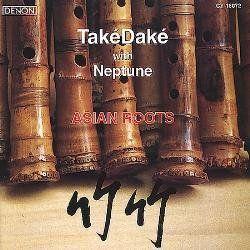 Asian Roots CD - Také Daké CD 1998