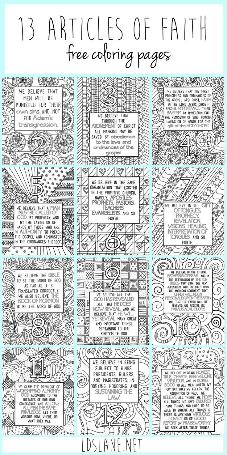 article of faith coloring pages - photo#4
