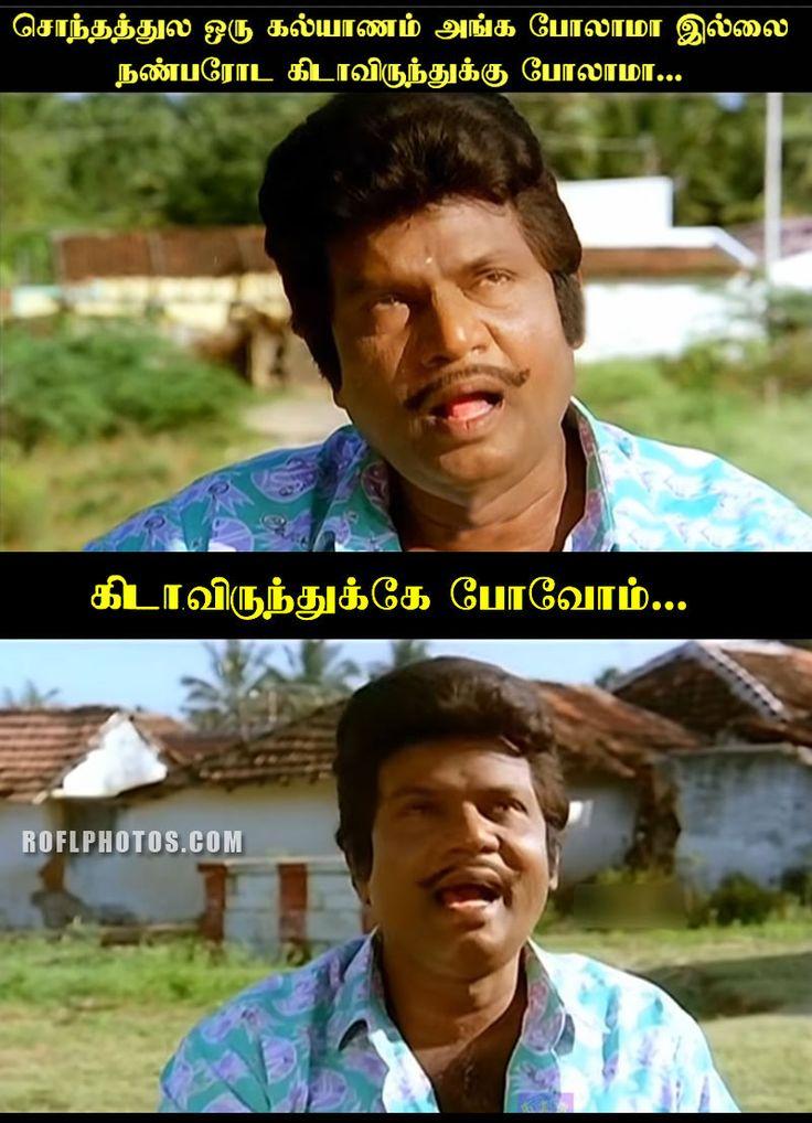 Goundamani Uthamarasa Memes Template, thinking, cycle