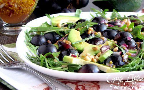 Салат с авокадо и черным виноградом   Кулинарные рецепты от «Едим дома!»