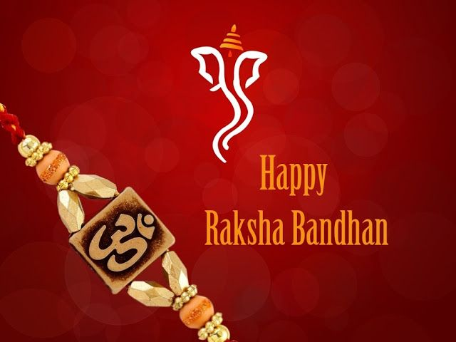 Happy Raksha Bandhan wishes Images - 2017 will be celebrated on 7th August 2017, HD photos / picture / pics and wallpaper