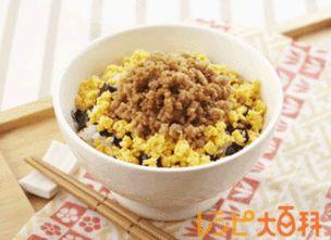 鶏ひき肉 レシピ|鶏そぼろ丼|レシピ大百科