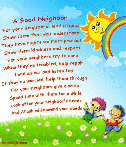 Kindness Towards The Neighbours Poem