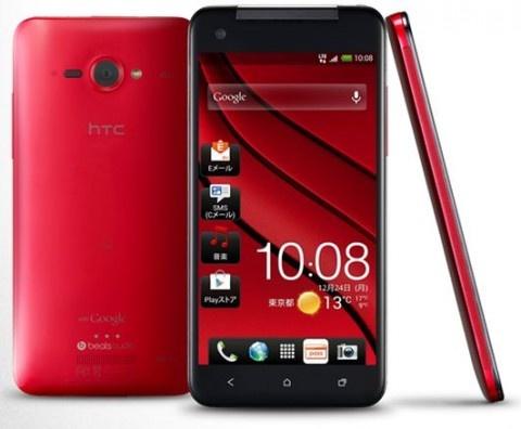 HTL21 - HTC J butterfly (RED,Black) カスタムロムがHTC速報さんで作成されており、遊びがいのある機種。赤と黒の2台所有していた。液晶の美しさは特筆モノ。後継機種であるHTL23はとても期待。