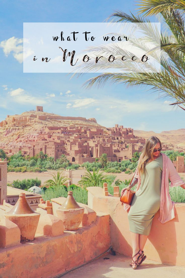 Morocco is a beautiful place to visit. If you're a woman traveling to Morocco, you'll want to check out this post on what to wear in Morocco as a woman. There is definitely a cultural difference in Morocco that you need to be aware of when planning what to pack for Morocco. Come see what outfits to wear in Morocco and save it to your travel board so you can find it later. #morocco #moroccotravel #femaletravel