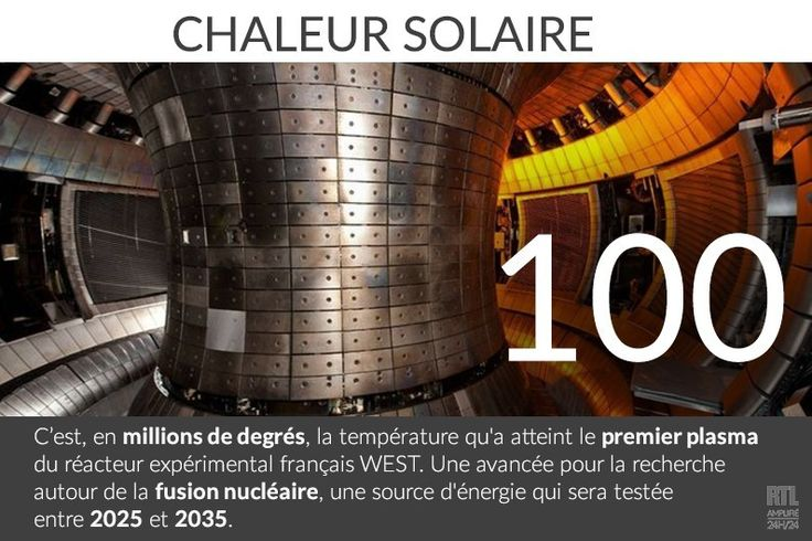Fusion nucléaire : un premier plasma pour le réacteur français West