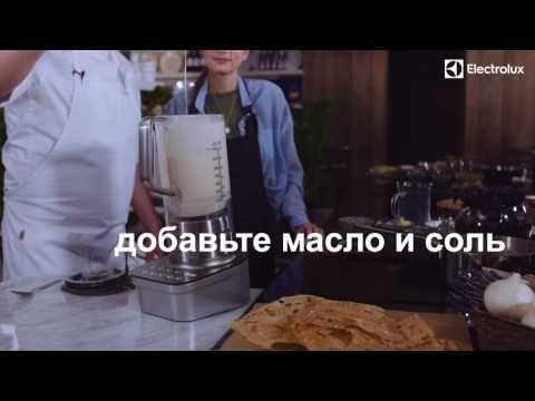 Как приготовить крем-суп из овощей с домашними чипсами - Пошаговый рецепт - Наполните жизнь вкусом!