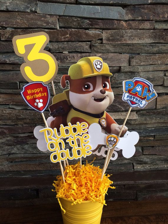 Customized RUBBLE Paw Patrol centerpiece INSERTS ONLY