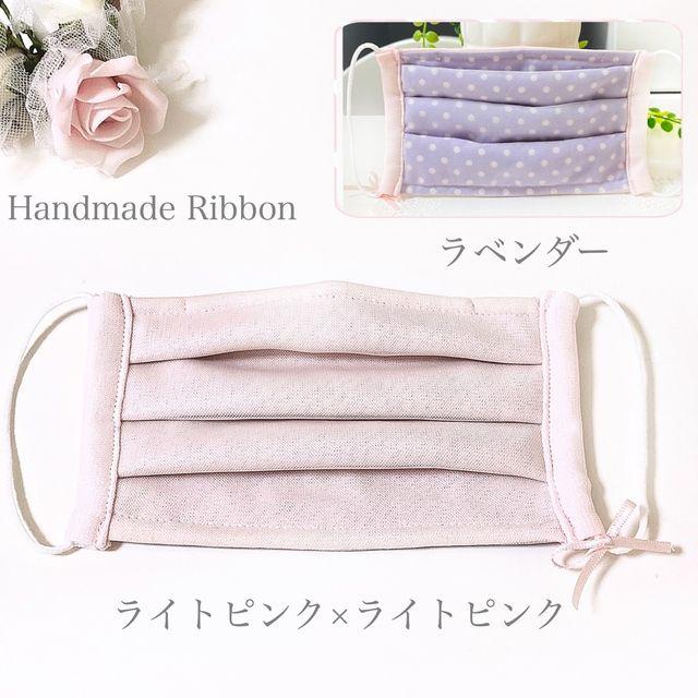 ribbon otona cute さんの作品一覧 ハンドメイド 綿 生地 蝶々