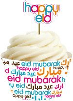 Adorable Eid party supplies giveaway by Eid Creations on the MHK Blog- deadline is October 19, 2012