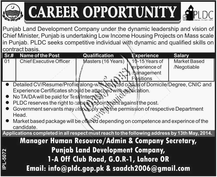 Chief Executive Officer Job in Punjab Land Development Company - chief executive officer job description