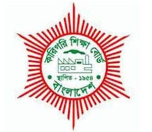 Polytechnic Exam Result 2017 – www.bteb.com.bd The Bangladesh Technical Education Board – BTEB published the Polytechnic Diploma in Engineering Exam Result 2017. There are total 49 government Polytechnic institute available in Bangladesh with many non-government polytechnic. There are many students study in Polytechnic Diploma in Engineering College. Every year, there are two semester exam held …