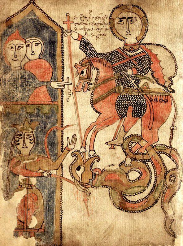 San Jorge mata al dragón, manuscrito medieval georgiano. (Public Domain)