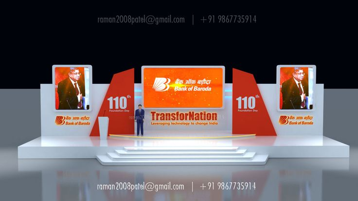 """Check out my @Behance project: """"BANK OF BARODA - TRANSFORNATION"""" https://www.behance.net/gallery/53029349/BANK-OF-BARODA-TRANSFORNATION"""