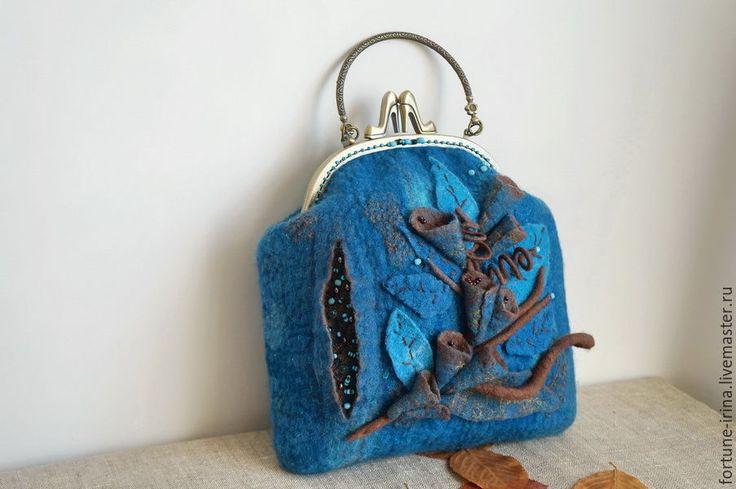 "Купить Валяная сумочка с фермуаром ""Нептуния"" - валяная сумочка, аксессуары ручной работы, сумочка валяная"