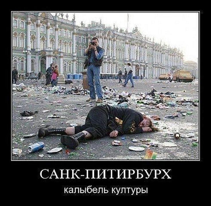 пьяная россия картина: 13 тыс изображений найдено в Яндекс.Картинках