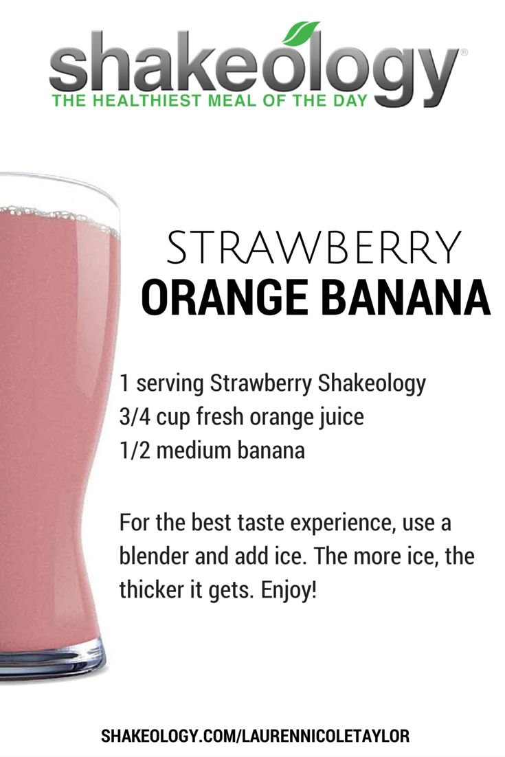 Strawberry Orange Banana Shakeology • 21 Day Fix containers: 1 Red, 3/4 Yellow, 1 Purple • My favorite way to drink strawberry Shakeology! • 21 Day Fix Approved Recipes #21dayfixapproved #21dayfixrecipe
