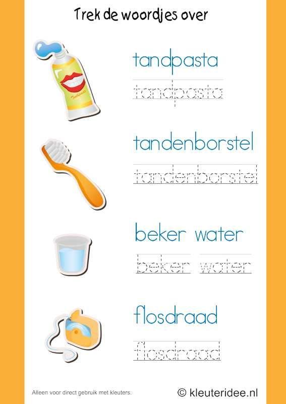 Trek de woordjes over 2, kleuteridee.nl , thema tandarts voor kleuter, dental tracing words for preschool, free printable.