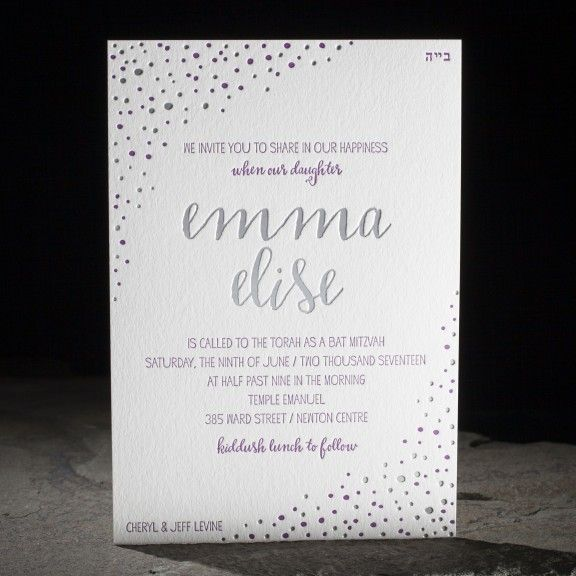 Dots customization - letterpress & foil stamped Bat Mitzvah invitations from Smock