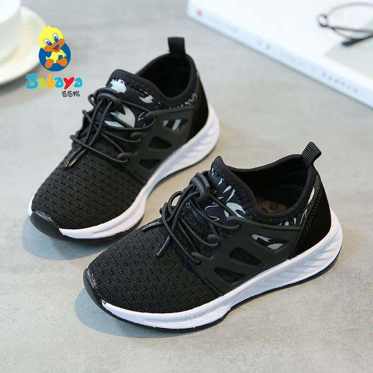 6aa7c4d470d ... 2017 babaya children Canvas shoes Girls sneakers boy tenis infantil  preppy casual running sports shoes Breathable nike ...