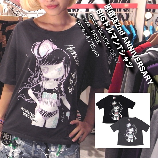 【楽天市場】◆HYPER CORE◆ 原宿店2nd ANNIVERSARY BIG Tシャツ:HYPER CORE