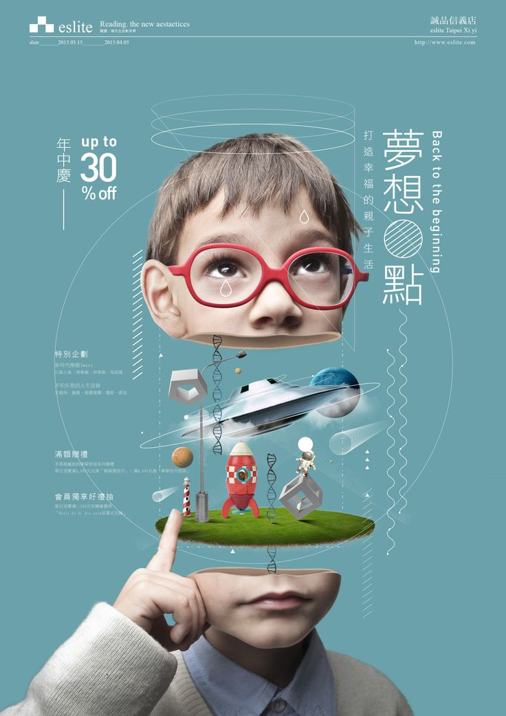 Image result for when i grow up campaign