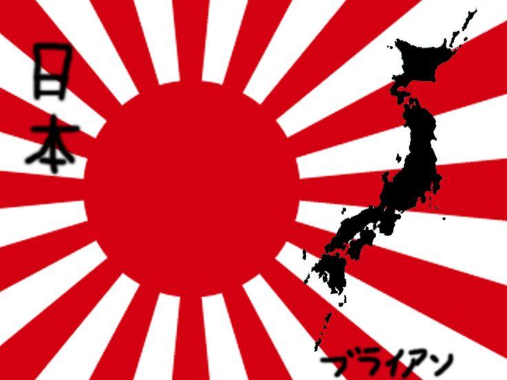 japanese rising sun flag | Japan Rising Sun 1024x768 by ~brianl03 on deviantART