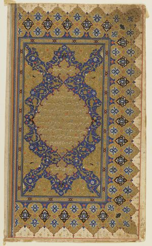 Illuminated folios from a Shahnama (Book of Kings) by Firdawsi; recto: text of preface; verso: illuminated heading and text of preface circa 1590-1600 Safavid period Opaque watercolor, ink and gold on paper H: 32.0 W: 19.0 cm Iran Purchase--Smithsonian Unrestricted Trust Funds, Smithsonian Collections Acquisition Program, and Dr. Arthur M. Sackler S1986.196.2-3