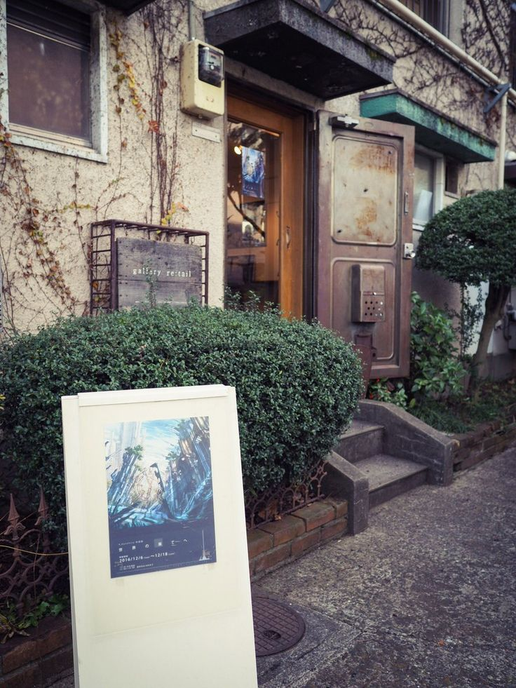 """kanehiraさんの個展行って来ました。壮大た世界観と緻密な作品に吸い込まれていって、絵を見て行くだけで、一つの世界を旅した感覚に。ゾクゾクしました..."""