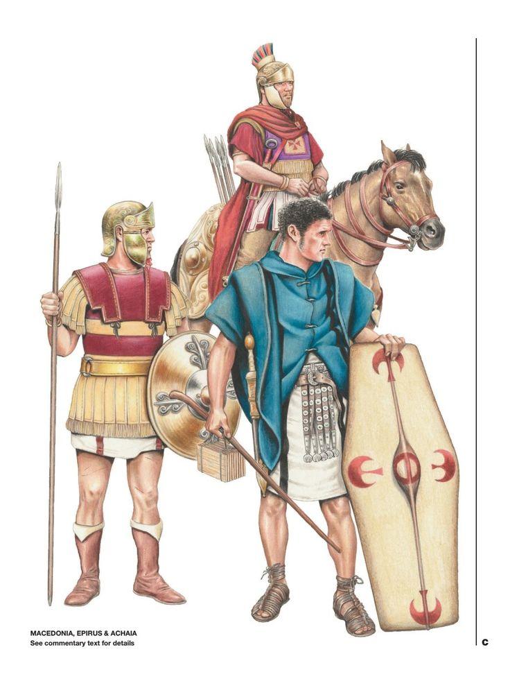 Подразделения римской армии в восточных провинциях: Македония, Эпир, Греция.