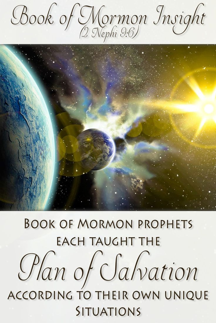 The Book of Mormon teaches us the Plan of Salvation more than any other scripture. Prophets from Lehi and afterwards each taught the plan based on their own unique situations.