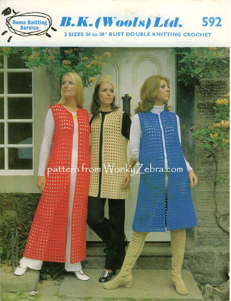 WZ937 a versatile crochet pattern for mini midi maxi vests or waistcoats-classic late 60s/ early seventies look.