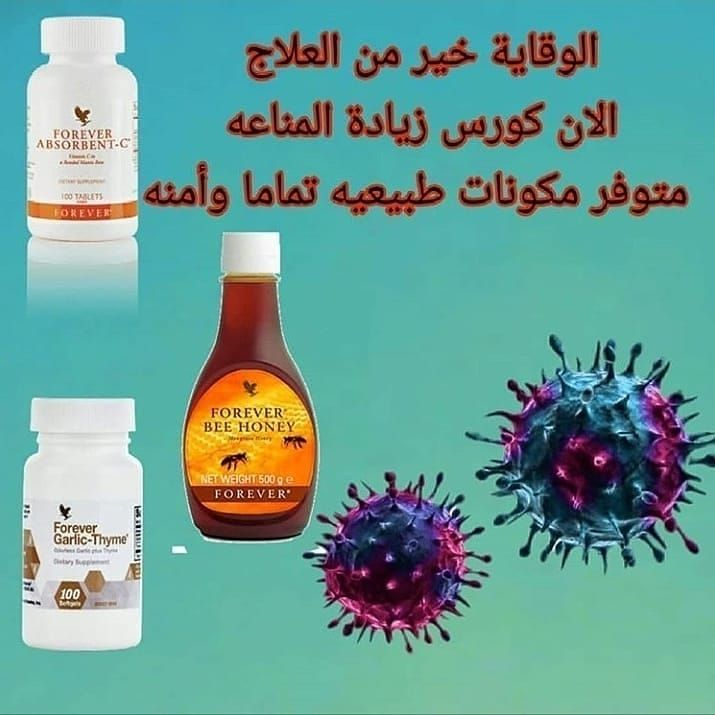 الوقاية خير من العلاج اقوى كورس لرفع المناعة في الجسم Soy Sauce Bottle Sauce Bottle Kikkoman Soy Sauce