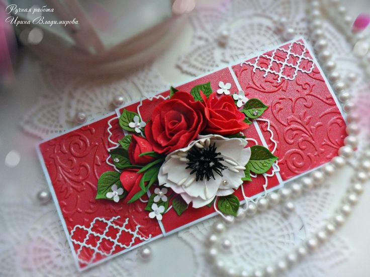 Украсить открытку цветами из фоамирана