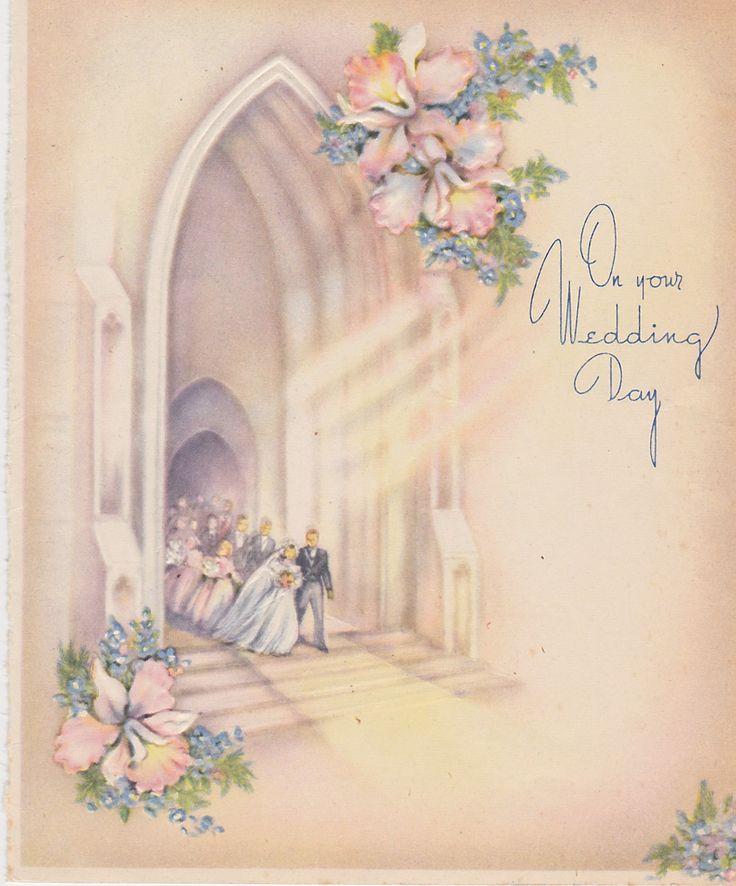 Старинные открытки венчание