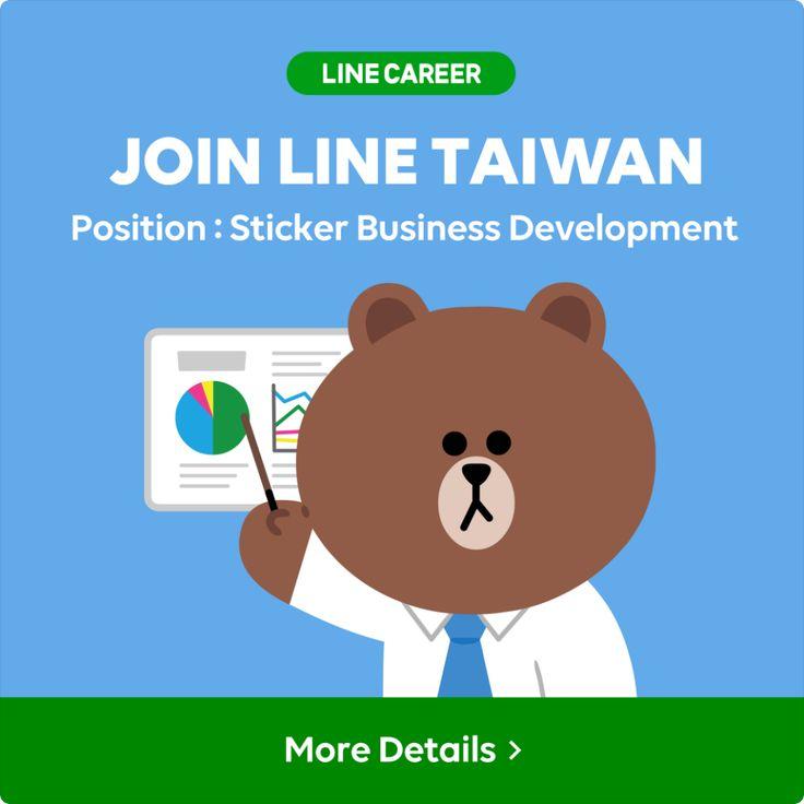 LINE CAREER TW #LINETAIWAN #LINECAREER