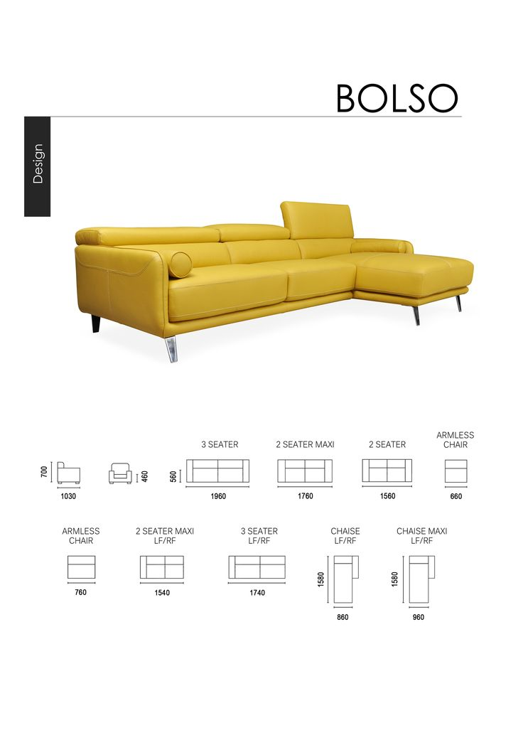 Bolso Lounge Suite | Bradford's Furniture, NZ
